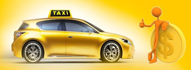 Оптимального такси
